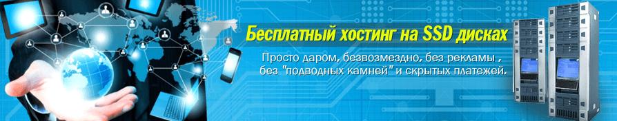 Argotel Высокоскоростной хостинг-провайдер в Москве