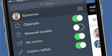 Вконтакте для iPad и iPhone c музыкой