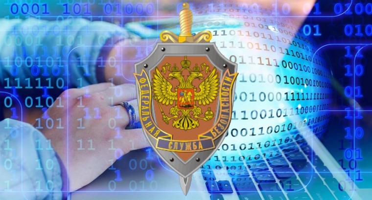 Хостинг VDSina.ru попал в реестр ОРИ